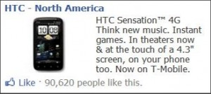 HTC Facebook Ad