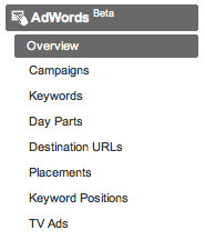 AdWords reports section