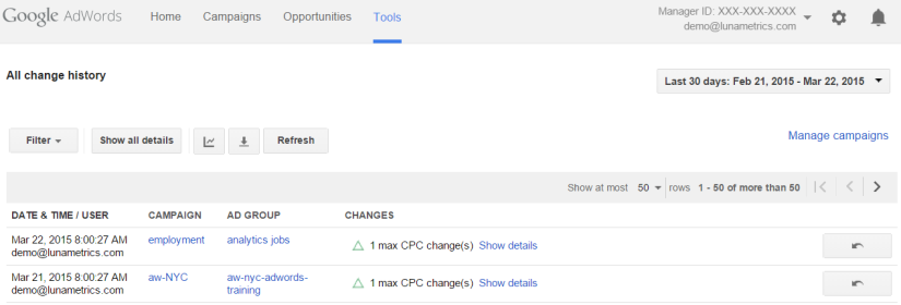 adwords-change-history-mgmt